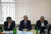 Совместное заседание дум Нижнего Тагила и Екатеринбурга переносится