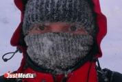 Первые жертвы холодов: в Екатеринбурге 9 человек получили обморожение