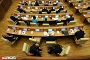 Депутат Заксобрания просит прокуратуру проверить управленческие округа