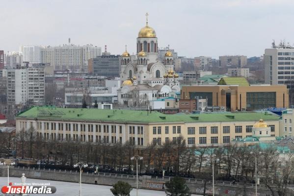 Новый логотип Екатеринбурга появится на низкопольных автобусах и остановочных навесах