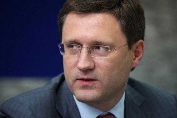 Предоплата за газ от Украины пока не поступала