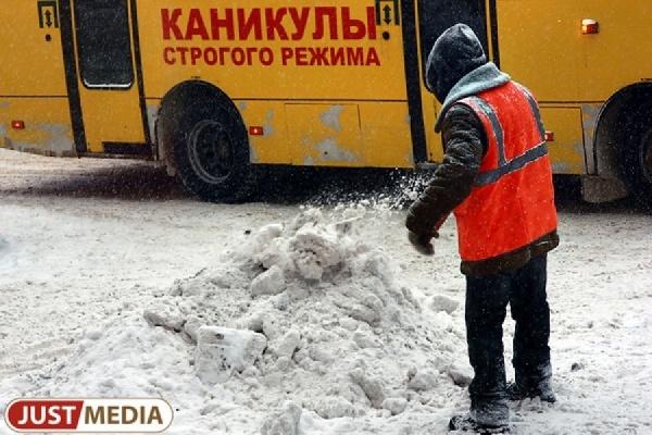 Сто семьдесят машин и около 500 рабочих чистили улицы Екатеринбурга от снега