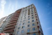 В Екатеринбурге с 25-этажа сорвался рабочий