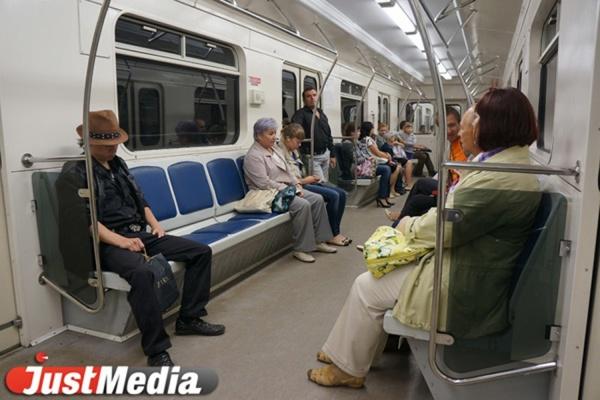 Три на счастье? В Екатеринбурге снова эвакуировали станцию метро «Динамо»