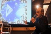 Эрик Булатов: «Художник должен понимать, что такое свобода»