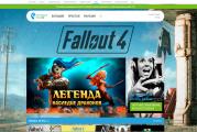 «Ростелеком» презентовал проект по дистрибуции игр