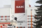 «Холдинг Кабельный Альянс» поставил на Белоярскую АЭС более 1200 километров кабелей