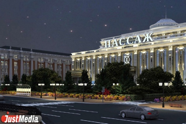 В центре Екатеринбурга споют советские песни и установят два трехметровых нотных стана
