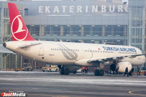 «Турецкие авиалинии» продолжат летать из Екатеринбурга в Стамбул