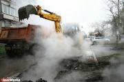 Отопление в 41 дом, детские сады и больницы Екатеринбурга обещают вернуть уже сегодня