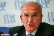 В Екатеринбурге «Человеком года» выбрали банкира, меценат Тетюхин остался без премии