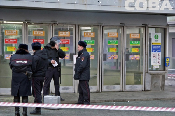 Станцию метро «Динамо» в Екатеринбурге закрыли в четвертый раз