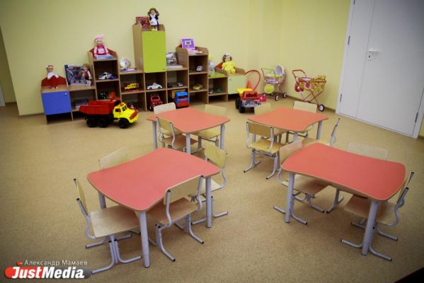 На Эльмаше открылся новый детсад на 150 мест