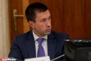 МУГИСО обещает депутатам начать зарабатывать деньги для бюджета за счет рекламы