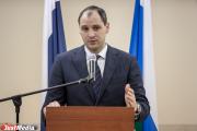 Контроль над недоимками и сокращение областных чиновников. Депутаты ЗакСО предлагают варианты спасения областного бюджета