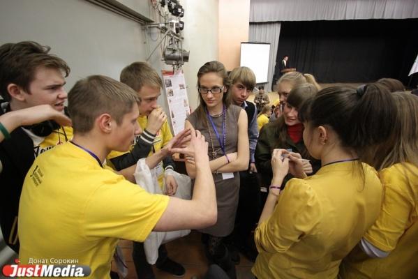 Школьников из Екатеринбурга призовут заниматься легальным бизнесом