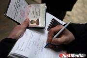 В Екатеринбурге консульство Венгрии будет выдавать визы жителям других городов России