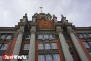 На городской конкурс «Малые архитектурные формы» поступило уже 28 заявок