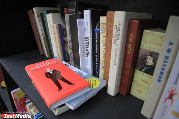 Белинка собирает книги и журналы для женской колонии