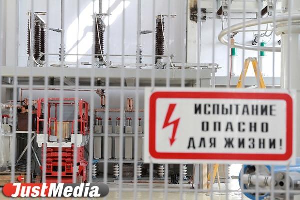 «Уралкабель» будет выпускать провода для трансформаторов большой мощности