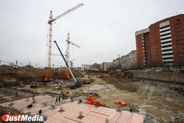 В мэрии Екатеринбурга актуализировали стратегический проект «Городская земля»