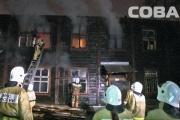 На Онежской уже в третий раз горел двухэтажный барак