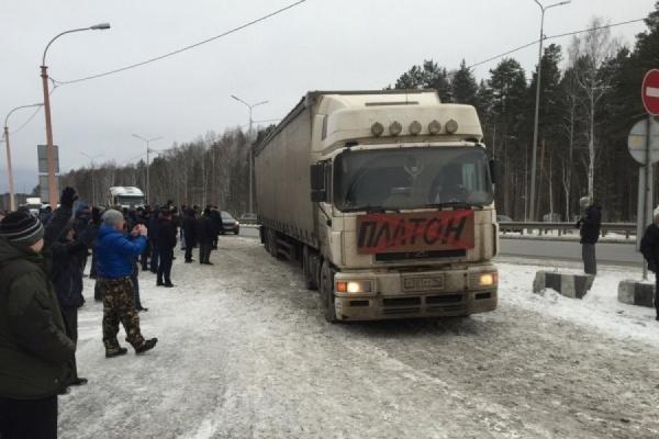 Бастующие дальнобойщики и сокращения на предприятиях «прославили» Свердловскую область на всю страну