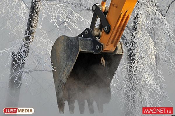 Химмаш остался без отопления из-за порыва на трубопроводе