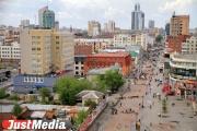 Центр Екатеринбурга стал доступнее для маломобильных граждан