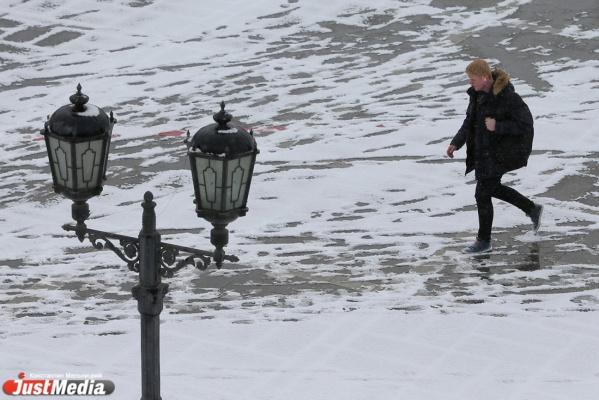 Вот это зима! В понедельник в Екатеринбурге потеплеет до нуля, и пойдет снег с дождем