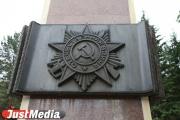 Екатеринбуржцы почтили память безымянных воинов на Широкореченском кладбище