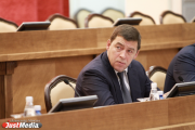 Куйвашев и Шептий создали политический кризис в Реже: муниципалитет остался без думы и без бюджета. СКАНЫ