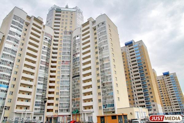Объем ввода жилья в Екатеринбурге превысил миллион «квадратов»