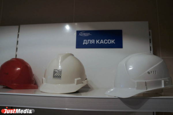 На свердловских предприятиях продолжаются сокращения: до конца года число уволенных перевалит за 15,5 тысячи