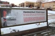 В Каменске-Уральском поставили скамейки с цитатами из Правил дорожного движения