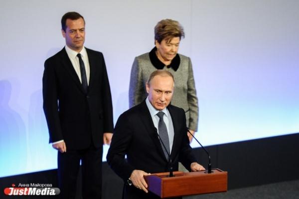 На открытие «Ельцин Центра» ожидается приезд Владимира Путина и Дмитрия Медведева
