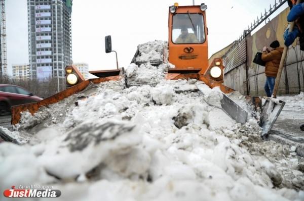 В начале недели синоптики обещают свердловчанам сильные снегопады и гололед
