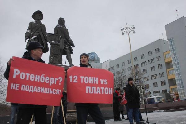 В Свердловской области создадут профсоюз транспортников