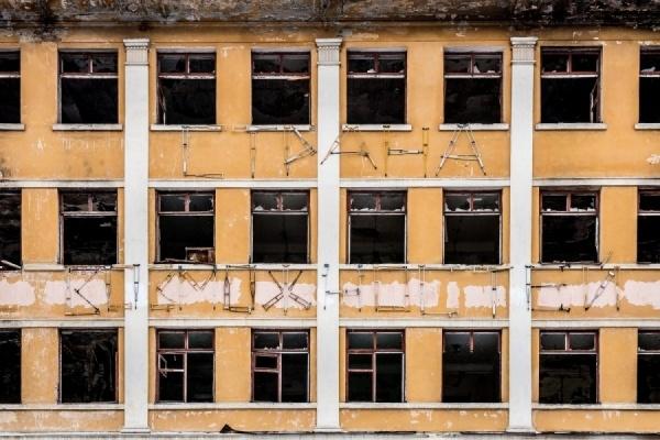 Проект Славы PTRK «Страна возможностей» не продержался и дня