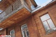 Комиссия признала аварийными семь жилых домов в пяти районах Екатеринбурга
