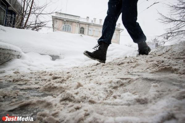 Мэрия будет жестче контролировать уборку тротуаров в Екатеринбурге