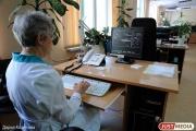 «У врачей зарплата сократилась в два раза, у главврача выросла в пять раз!» Свердловский минздрав переходит на новую систему оплаты труда