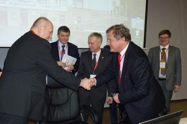 Thermona и консорциум CZET помогут Красноуфимску модернизировать энергетические системы