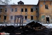 Свердловская область оказалась в лидерах по количеству жалоб на аварийное жилье