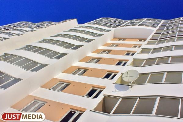Мошенница обещала доверчивым екатеринбуржцам квартиры и паркинги в Академическом по низким ценам