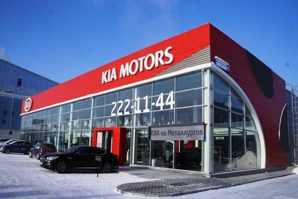 Грандиозная распродажа автомобилей
