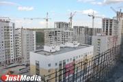 Екатеринбургские общественники выступили за введение градостроительных нормативов