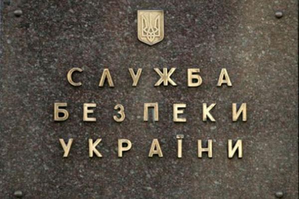 СБУ сообщило о задержании трех граждан России