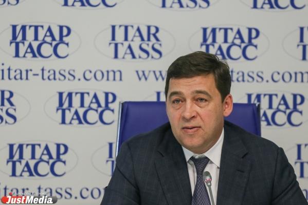 Прокуратура планирует отсудить у Куйвашева 950 квартир для сирот