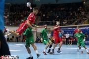 Екатеринбург может снова принять чемпионат мира по гандболу